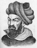 Халиф