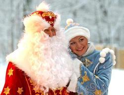 В Таджикистане запретили Деда Мороза