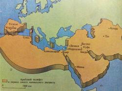 Наивысший расцвет Арабского халифата