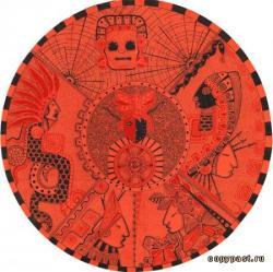 Ритуальные развлечения ацтеков