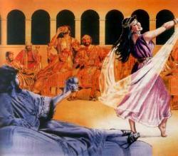 Антипа-Ирод