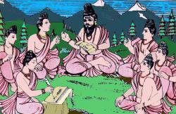 Атхарван