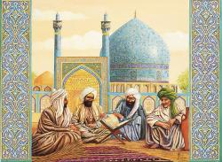 Ислам и Вера Бахаи