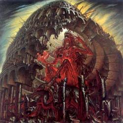 Легенды о  богах и героях Месопотамии