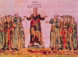 Богомилы (богомильство)