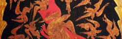 Впервые найден древнерусский демонологический трактат