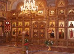 Домовая церковь