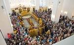 Эстонский собор