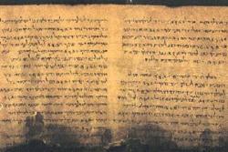 Кумранские свитки (рукописи)
