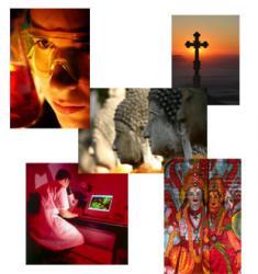 Важность изучения религий