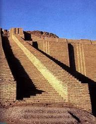 Месопотамия и ее история