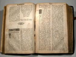 Второканонические книги